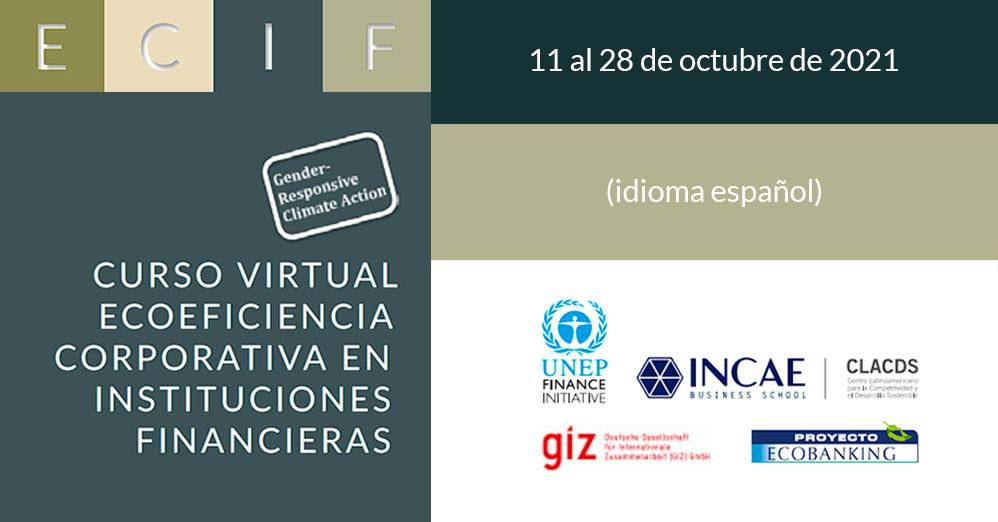 1-GFL-Evento-Generico-reseña-ES (6)